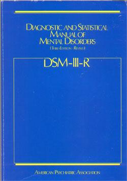 آزمون دی اس ام 3 (DSM3)