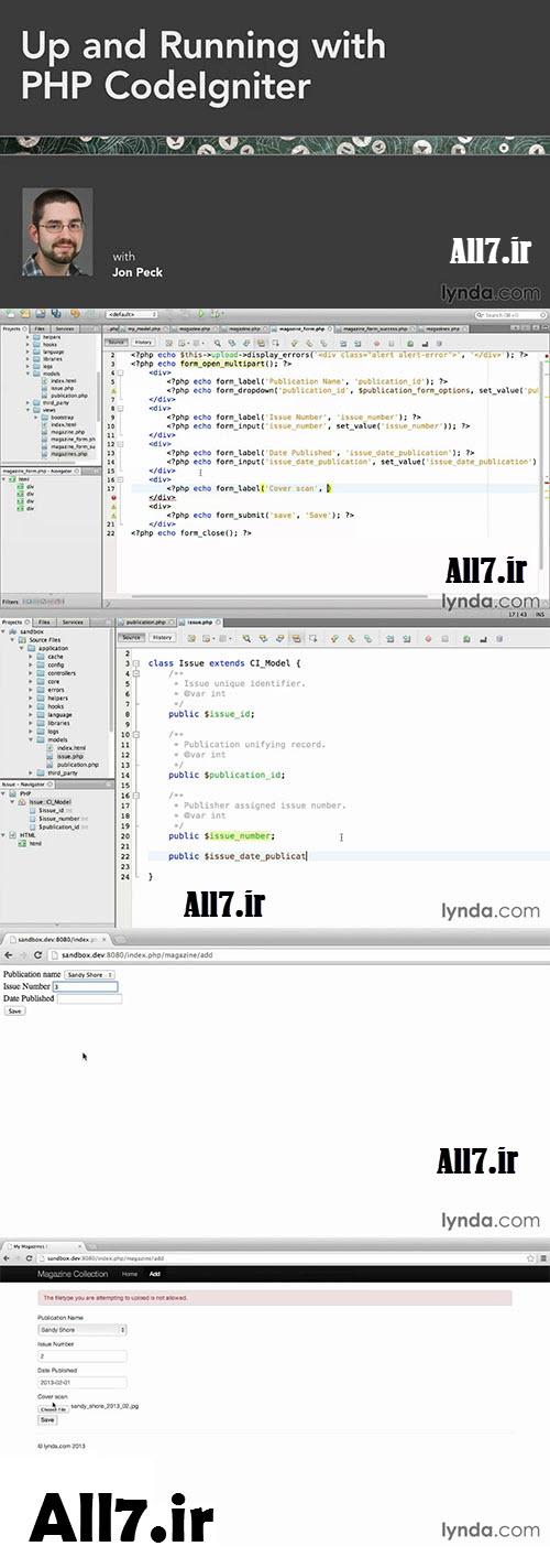 آموزش تمام و کمال CodeIgniter - فریم ورک PHP