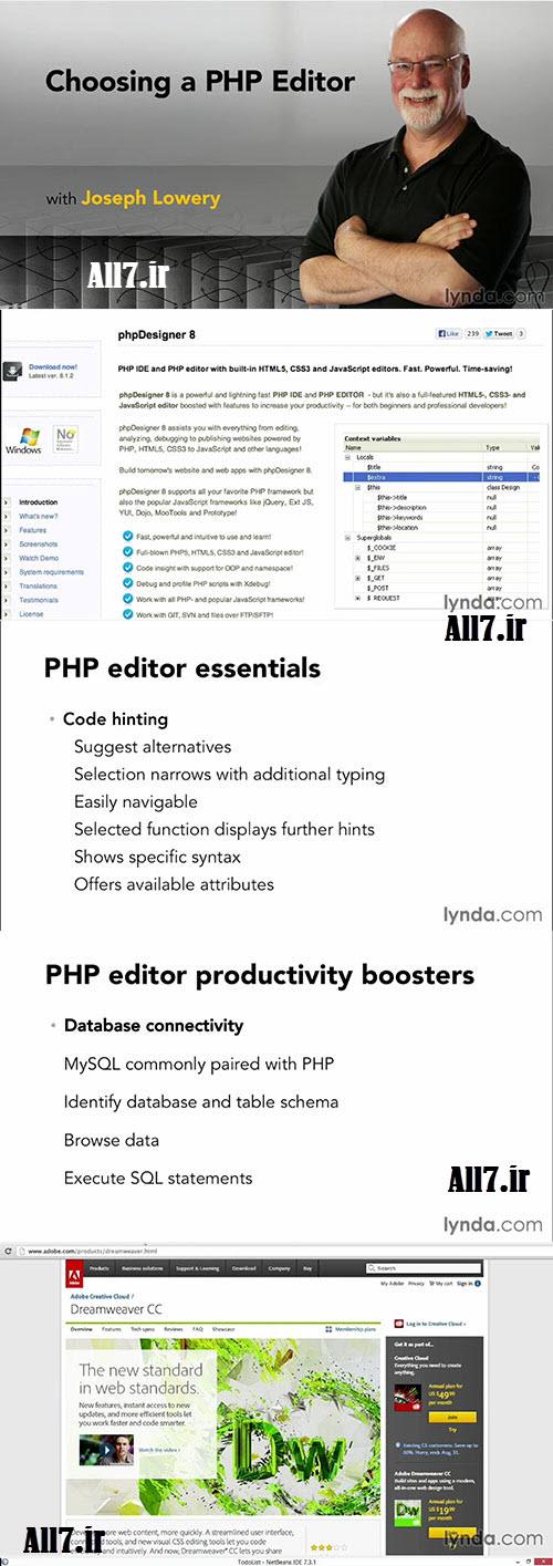 انتخاب یک ویرایشگر PHP