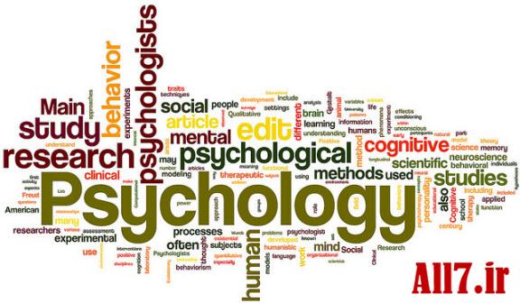روانشناسی 2