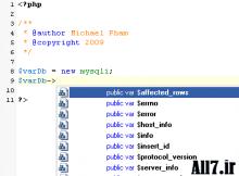 یادگیری PHP