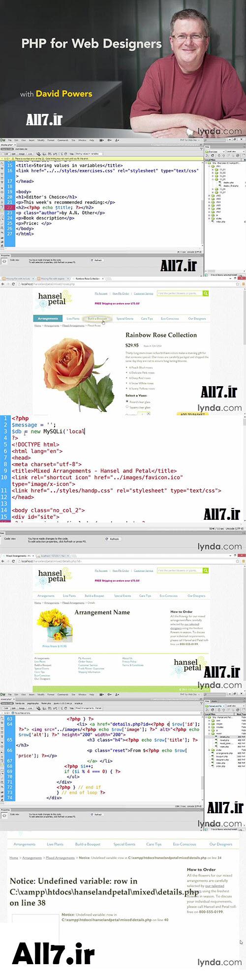 PHP برای طراحان وب