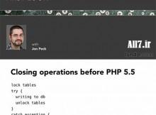 PHP 5.5 در اولین نگاه